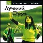 http://dvasongs.com/images/posters/fec4c81c6f140b2dcb3cb79552331e1f.jpg